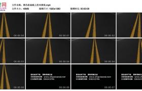 高清实拍视频素材丨黑色柏油路上的双黄线