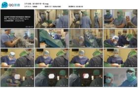 [高清实拍素材]医生做手术一组