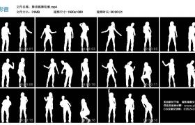 高清实拍视频丨舞者跳舞轮廓