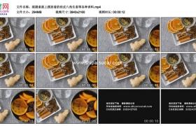 4K实拍视频素材丨摇摄桌面上摆放着的桂皮八角生姜等各种香料
