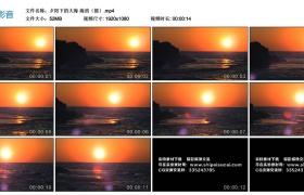 【高清实拍素材】夕阳下的大海 海浪(摇)