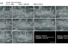 高清实拍视频丨水流下水花飞溅