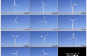 高清实拍视频素材丨仰拍蓝天背景前大叶片的风车在空中旋转
