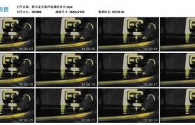 4K视频素材丨特写老式留声机播放音乐