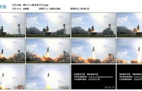 高清实拍视频丨晴空下火箭发射升空