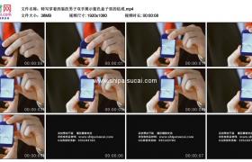 高清实拍视频素材丨特写穿着西装的男子双手展示蓝色盒子里的钻戒