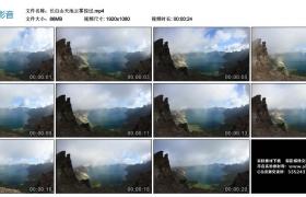 高清实拍视频丨长白山天池云雾掠过
