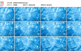 4K实拍视频素材丨摇摄蓝色的冰块结晶