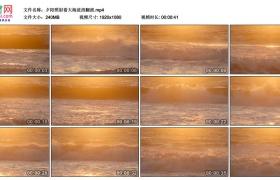 高清实拍视频素材丨夕阳照射着大海波浪翻滚