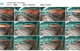 高清实拍视频丨轧钢厂天车工作
