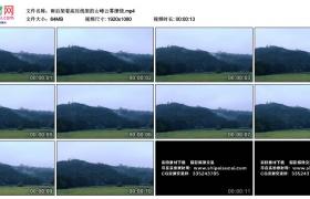 高清实拍视频丨雨后架着高压线架的山峰云雾缭绕