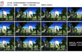 高清实拍视频丨透过围栏轨道拍摄蓝天下阳光照射的教堂