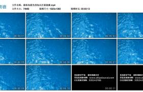 高清实拍视频丨游泳池蓝色的池水泛着涟漪