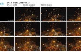4K视频丨泰国清迈人庆祝新年到来