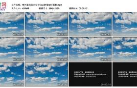 4K实拍视频素材丨晴天蓝色的天空中白云舒卷延时摄影