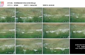 4K实拍视频素材丨顶视图航拍绿色的海水席卷沙滩