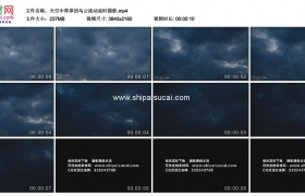 4K实拍视频素材丨天空中厚厚的乌云流动延时摄影