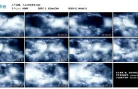 【高清实拍素材】乌云-月亮-黑夜