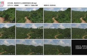 高清实拍视频素材丨航拍农村大山里新修的泥坯公路