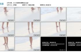 【高清实拍素材】女人在海滩赤脚慢走2