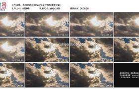 4K实拍视频素材丨太阳在流动的乌云中穿行延时摄影
