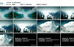 高清实拍视频丨雪山雾流动