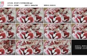 4K实拍视频素材丨特写用勺子舀草莓冰淇淋