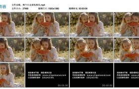 高清实拍视频素材丨两个小女孩吃西瓜