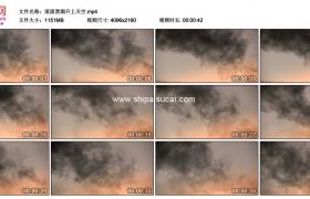 4K实拍视频素材丨滚滚黑烟升上天空