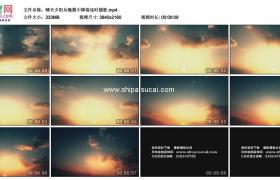 4K实拍视频素材丨晴天夕阳从晚霞中降落延时摄影