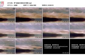 高清实拍视频丨雾气氤氲的湖面延时摄影