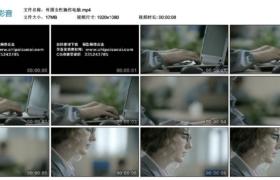[高清实拍素材]外国女性操作电脑