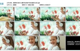高清实拍视频丨摇摄倚在窗台头戴耳机拿着平板电脑的女孩