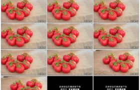4K实拍视频素材丨移摄亚麻布上红色的西红柿