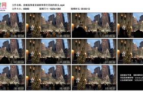 高清实拍视频丨夜晚装饰着圣诞树和彩灯的纽约街头