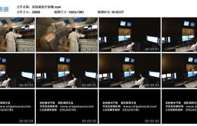 高清实拍视频丨医院做医疗检测