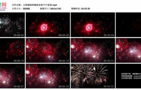 4K实拍视频素材丨五彩缤纷的烟花在夜空中绽放