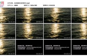 高清实拍视频丨水波荡漾反射着阳光