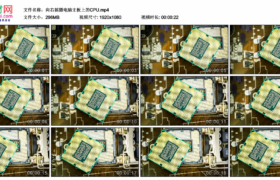 高清实拍视频素材丨向右摇摄电脑主板上的CPU