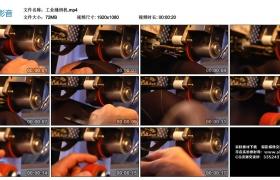 高清实拍视频素材丨工业缝纫机