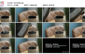 4K视频素材丨用开水泡茶