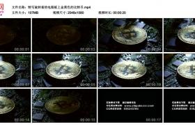 高清实拍视频素材丨特写旋转着的电路板上金黄色的比特币