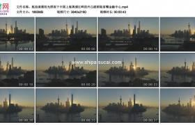 4K实拍视频素材丨航拍清晨阳光照射下中国上海黄浦江畔的外白渡桥陆家嘴金融中心