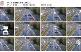 高清实拍视频丨微缩摄影拍摄马路上的车流