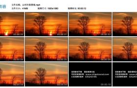 高清实拍视频丨山村日落景观