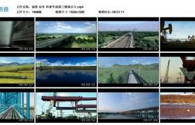 【高清三维演示】高铁 动车 和谐号高清三维演示片
