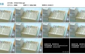 高清实拍视频素材丨牙科医疗设备