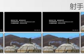[高清实拍素材]蒙古包里的炊烟