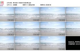 4K视频素材丨晴天蓝天下海浪冲击着沙滩