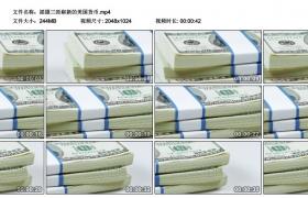 高清实拍视频丨摇摄三匝崭新的美国货币